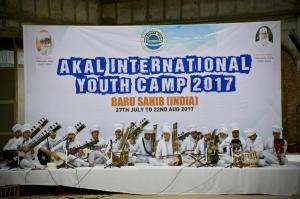Inauguration of Akal International Youth Camp 2017  (1)